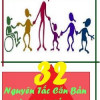 32 Nguyên Tắc Căn Bản Của Cuộc Sống